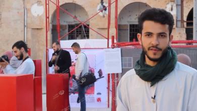Photo of انطلاق معرض تهافُت للعمارة والفنون ببنغازي