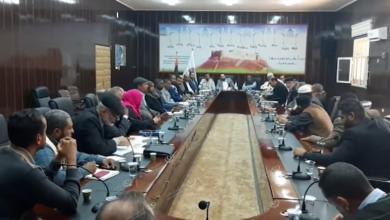 Photo of اجتماع بسبها لتشكيل لجنة لمكافحة فيروس (كورونا)