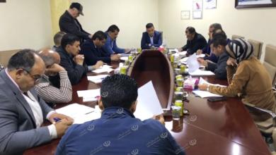 Photo of اجتماع بمستشفى بني وليد لبحث إجراءات الوقاية من فيروس (كورونا)