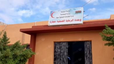 Photo of إعادة افتتاح وحدة الرعاية الصحية حجارة بعد صيانتها