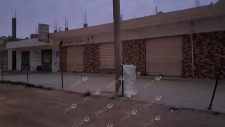 Photo of استمرار حظر التجول في عدة مدن بالمنطقة الشرقية