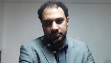 Photo of بلدي سبها يطالب بتوفير جهاز الفحص المخبري
