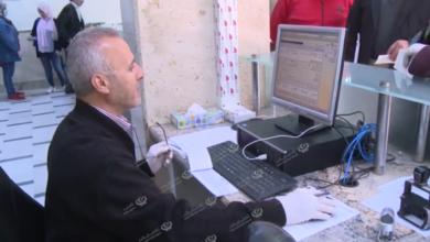 Photo of مصرف الجمهورية يتخذ إجراءات وقائية لمكافحة فيروس (كورونا)