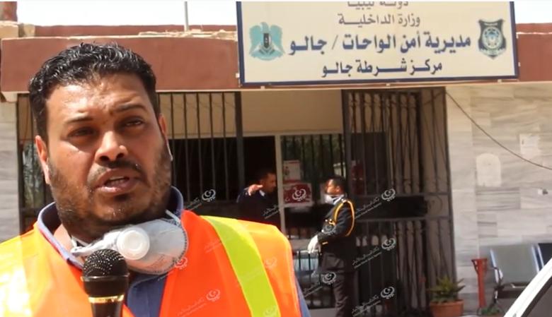 Photo of حملة تعقيم للشوارع والمؤسسات الحكومية والأمنية بمناطق الواحات
