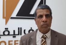 Photo of مصرف اليقين يفتتح فرع رابع في سبها