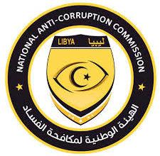 Photo of الهيئة الوطنية لمكافحة الفساد ترصد عمليات مشبوهة للمُضاربة وتهريب الكمامات الطبية