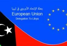 Photo of رئيس بعثة الاتحاد الأوروبي يوجه رسالة إلى الليبيين.. وفرنسا تشدد على ضرورة استئناف إنتاج النفط