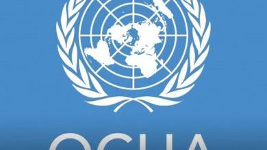 Photo of مكتب الشؤون الإنسانية الأممي : ليبيا تواجه خطرا كبيرا بشأن انتشار فيروس (كورونا)