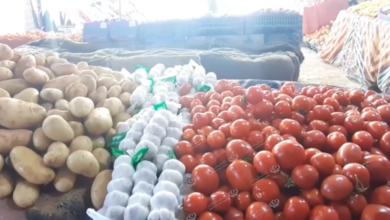 Photo of ارتفاع أسعار الخضروات والفواكه ببني وليد
