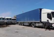Photo of الإفراج عن البضائع المحملة والشاحنات العالقة في رأس اجدير
