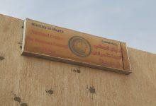 Photo of مختبر فرع المركز الوطني لمكافحة الأمراض بسبها يفحص عدد (6) عينات