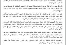 Photo of نواب يدعون لوقف القتال والعودة للحوار السياسي
