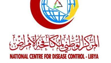 Photo of مركز مكافحة الأمراض سبها يجري تحليل (كورونا) لعدد (76) عينة منها (13) موجبة