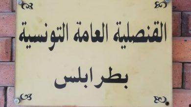 Photo of القنصلية تشرع في حل مشكلة التونسيين العالقين وفقا لقوائم الراغبين بالعودة إلى تونس