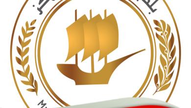 Photo of لحل إزدحام المصارف.. بلدية طرابلس تتفق على منظومة (إحجز رقمك وأنت في الحوش)
