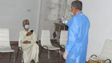 Photo of إجراء التحاليل الخاصة بفيروس (كورونا) للمسافرين الذين يقضون فترة الحجر الصحي في البيضاء