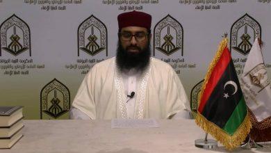 Photo of اللجنة العليا للإفتاء تعلن أن يوم الأحد أول أيام عيد الفطر