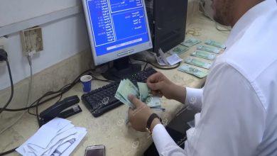 Photo of حلول بخسائر يلجاء لها المواطن لتوفير السيولة النقدية المفقودة في بعض المناطق