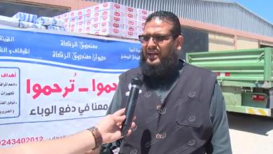 Photo of حملة صندوق الزكاة توزع (12) ألف سلة غذائية داخل نطاق طرابلس الكُبرى