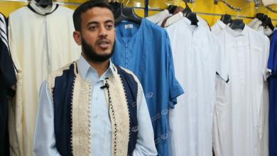 Photo of معايدات مدينة بني وليد بمناسبة عيد الفطر المبارك