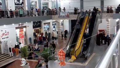 Photo of النشاط التجاري متواصل.. و(مول الشقيقة) وجهة التسوق العائلي في ترهونة