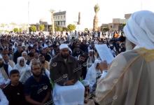 Photo of شعائر صلاة العيد بمدينة ترهونة تقام في ساحة الشهداء