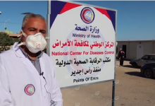 Photo of عودة أكثر من (600) مواطن ليبي عبر معبر رأس اجدير مع أول أيام عيد الفطر