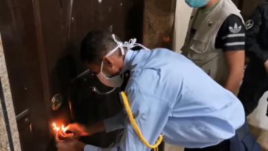 Photo of قفل مصحة إيواء خاصة بالشمع الأحمر لاستعمالها أدوية ومحاليل منتهية الصلاحية