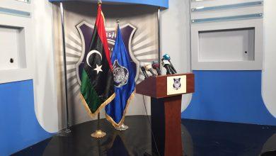 Photo of استعدادات لعقد مؤتمر صحفي لوزير الداخلية بحكومة الوفاق