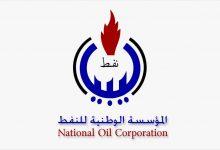 Photo of المؤسسة الوطنية للنفط تأمل رفع الحصار على النفط بعد أسابيع من المفاوضات