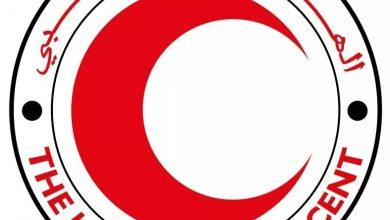 Photo of الهلال الأحمر الليبي فرع طرابلس يناشد المواطنين التبرع بالدم لصالح مرضى الأورام وغسيل الكُلى