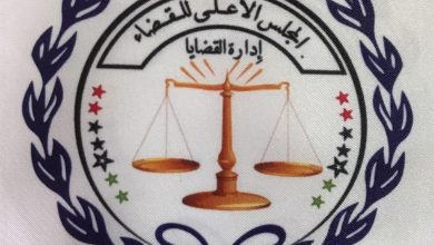 Photo of إدارة القضايا ترفض محاولات الصلح التي سعت إليها شركة (الخرافي) الكويتية