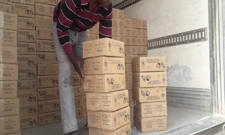 Photo of منظمة الغذاء العالمي ترسل مساعدات للنازحين في بني وليد