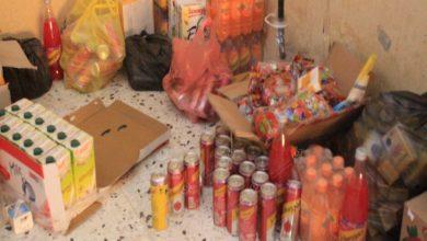 Photo of الحرس البلدي جالو يصادر مواد غذائية غير صالحة