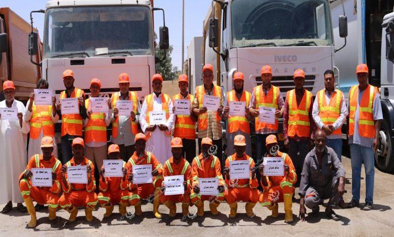 Photo of شركة الخدمات العامة الواحات تطالب وزارة الحكم المحلي بصرف مسحتقاتها المالية