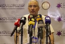 Photo of مؤتمر صحفي للجنة الطبية الاستشارية لمكافحة وباء (كورونا) في بنغازي