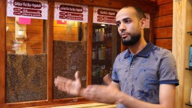 Photo of تضاعف مبيعات القهوة خلال شهر رمضان