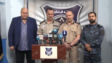 Photo of مؤتمر صحفي بوزارة الداخلية حول مستجدات حادث المواطنة المخطوفة (وصال)