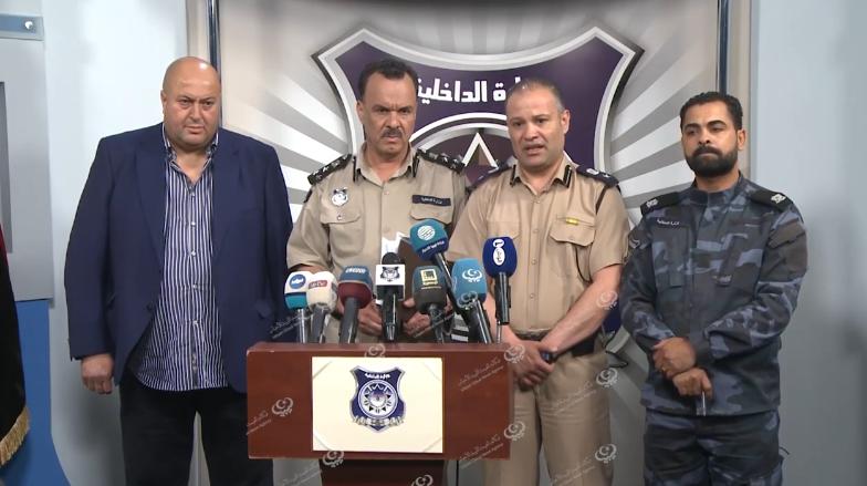 مؤتمر صحفي بوزارة الداخلية حول مستجدات حادث المواطنة المخطوفة (وصال) - وكالة الغيمة