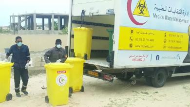 Photo of إدارة النفايات الطبية تتعاقد على نقل المخلفات الطبية من المؤسسات الصحية بمدينة زوارة