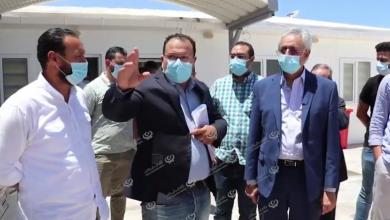 Photo of رئيس اللجنة العليا لمكافحة وباء (كورونا) يزور مركز العزل الصحي بزوارة