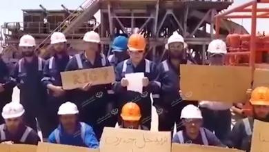 Photo of وقفة احتجاجية لموظفي الشركة الوطنية لحفر وصيانة آبار النفط