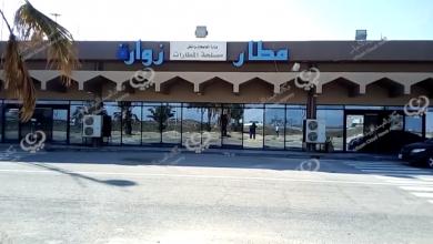 """Photo of اجتماع مغلق يضم """"السراج"""" و """"باشأغا"""" و """"الجويلي"""" مع السفير الأمريكي و قائد (الأفريكوم)"""
