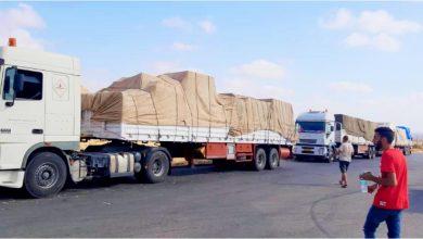 Photo of إرسال شحنة من الإمدادات الطبيّة إلى مدينة سبها لدعم جهود مكافحة فيروس (كورونا)