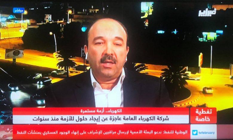 Photo of مدن ومناطق ترفض تقاسم طرح أحمال الكهرباء وأخرى تنصاع لحصص قطع مضاعفة