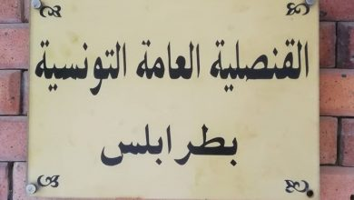 Photo of القنصلية التونسية تعمم لمواطنيها العالقين في ليبيا بسبل العودة