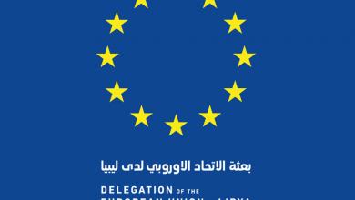 Photo of بعثة الاتحاد الأوروبي تدعم المؤسسة الوطنية للنفط وتدين الإقفال المستمر للنفط