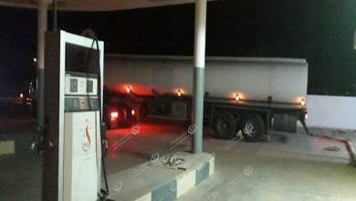 Photo of بعد انقطاع لمدة سنة وثلاثة أشهر.. كمية من الوقود تصل إلى نسمة