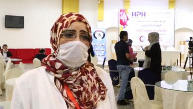 Photo of يوم علمي ضمن فاعليات ملتقى ليبيا الدولي الخامس للتنمية الصحية المستدامة
