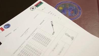 Photo of إدارة الهندسة العسكرية تستلم (10) كاشفات ألغام من البعثة الإيطالية للمساعدة والدعم في ليبيا